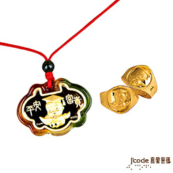 J'code真愛密碼-寶寶博士精緻禮盒彌月禮0.2錢