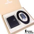 SWORD PLAYER - 莎普爾蔚藍款皮革自動扣皮帶+商務真牛皮名片夾禮盒組