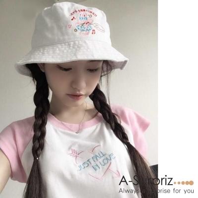 A-Surpriz 俏皮卡通刺繡漁夫帽(白)