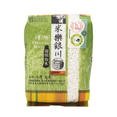 米樂銀川 有機圓糯白米(600g)