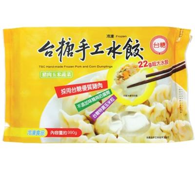 台糖 高麗菜豬肉水餃180粒(絕無瘦肉精 抗生素)
