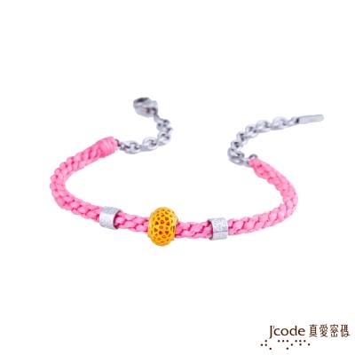 J'code真愛密碼 幸福情網黃金/純銀手鍊-粉編織蠟繩
