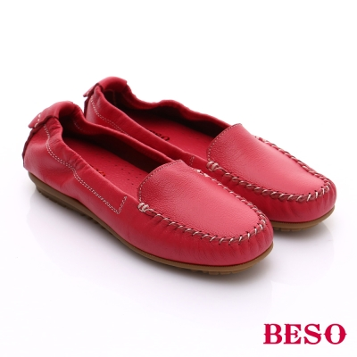 BESO 極簡風格 牛軟皮素面縫線懶人鞋 桃粉紅