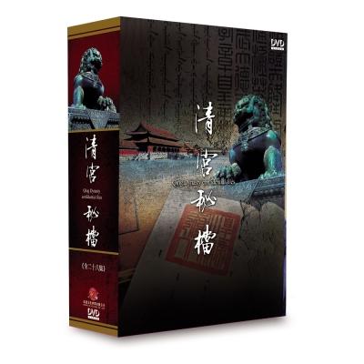 清宮秘檔 DVD