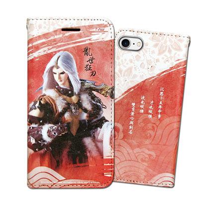 霹靂授權正版 iPhone 8/iPhone 7 布袋戲彩繪磁力皮套(亂世狂刀)