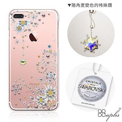 apbs iPhone8/7 Plus 5.5吋施華洛世奇彩鑽手機殼-雪絨花