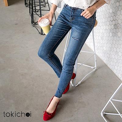 東京著衣 剪破印花刷白牛仔褲-S.M.L(共一色)