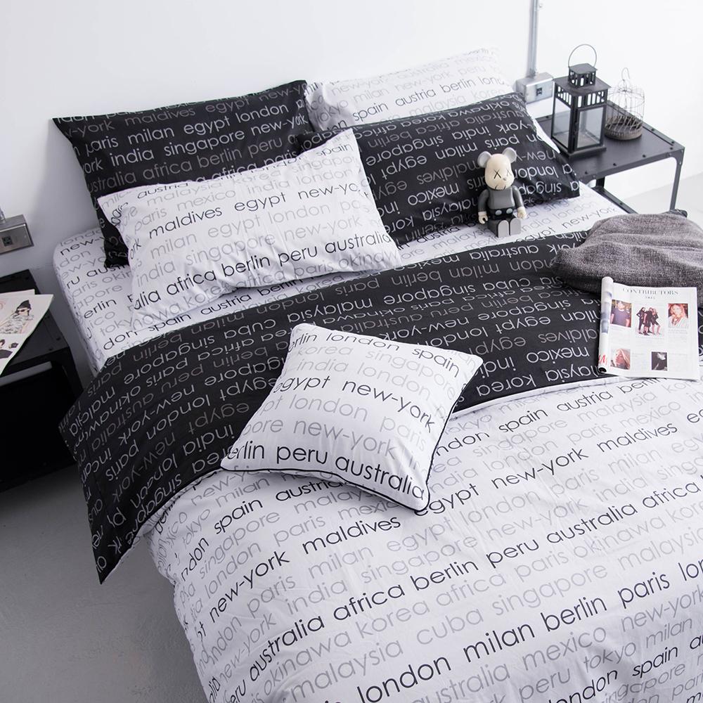OLIVIA  Winston 淺灰  標準單人床包冬夏兩用被套三件組