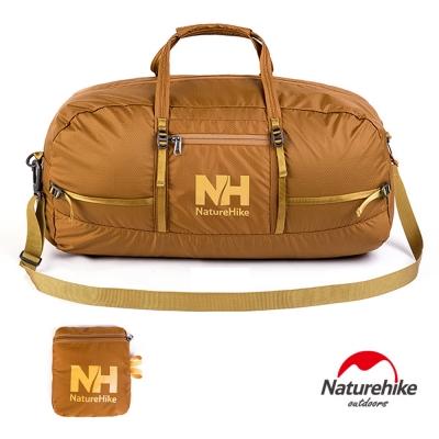 Naturehike戶外旅行大容量折疊防水抗刮手提肩背包 38L 金色