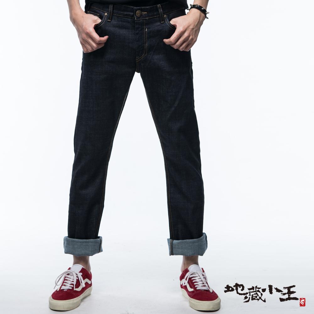 地藏小王 BLUE WAY 撞片伸縮低腰直筒褲