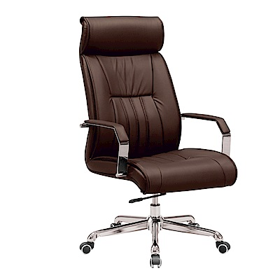 GD綠設家 樂可皮革多功能主管椅/辦公椅(二色可選)-63x72x113cm免組
