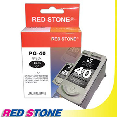 RED STONE for CANON PG-40環保墨水匣(黑色)