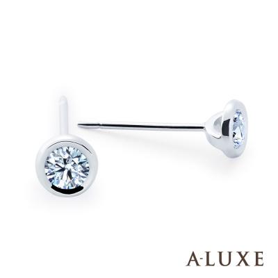 A-LUXE 亞立詩 18K金 總重 0.16克拉 包鑲 單顆美鑽耳環
