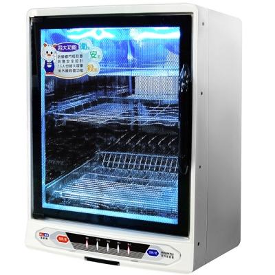 東龍15人份三層紫外線抑菌烘碗機 TE-8141