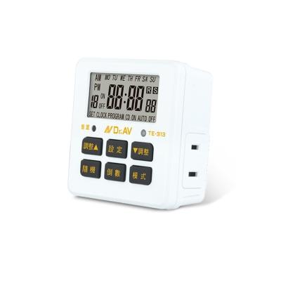 電子式智能定時器 TE-313   (2入/組)