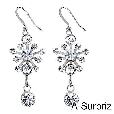 A-Surpriz 銀色雪花鋯石耳環