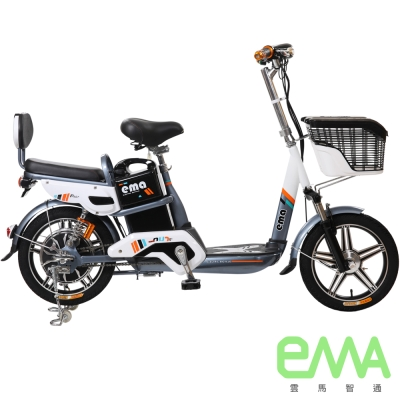 【EMA雲馬】EMA A+ 電動 48鉛酸 LED 後雙避震 電動自行車 灰白