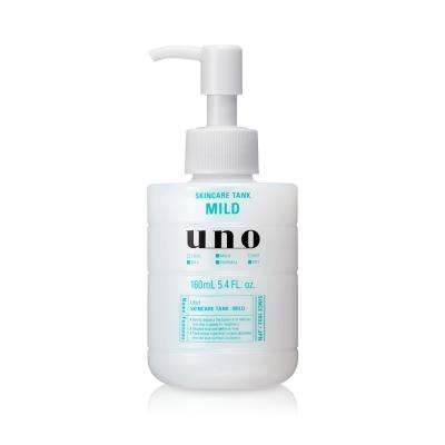 UNO 俐落至上機能水(敏感型)160mL