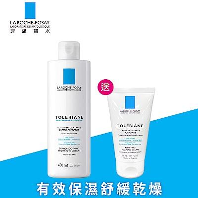 理膚寶水 多容安舒緩保濕化妝水重量組(400ml新品上市)