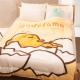 蛋黃哥 厚毯被 (150x195cm) product thumbnail 1