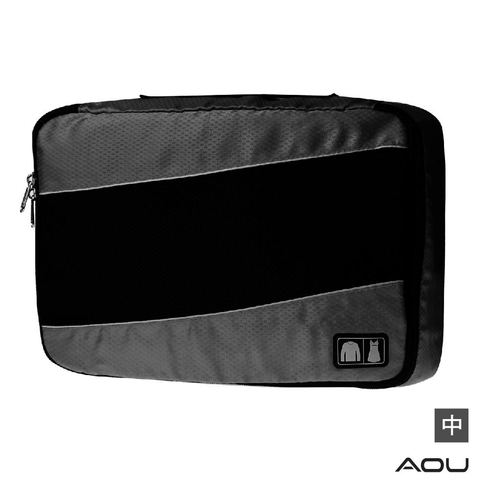 AOU 透氣輕量旅行配件 多功能萬用包 單層衣物收納袋(多色任選)66-035B product image 1