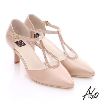 A.S.O 璀璨注目 羊皮拼接網布貼鑽高跟鞋 粉紅
