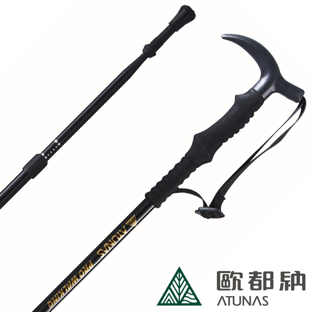 【ATUNAS 歐都納】拐杖型登山杖(NSA101H黑/登山健行/輔助行走配件)