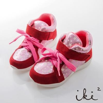 iki2童鞋-一閃一閃運動時尚真皮休閒鞋-時尚紅