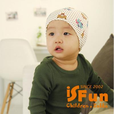 iSFun 小熊點點 印花彈性兒童棉帽 四色可選