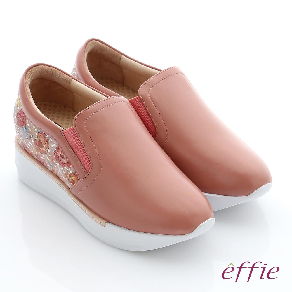 effie 彈力舒芙 真皮內增高奈米休閒鞋 桃粉紅色