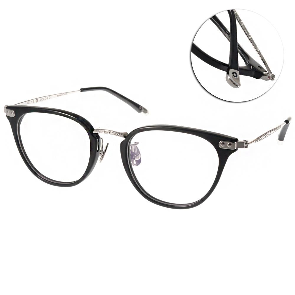 NINE ACCORD眼鏡 簡約β鈦系列/黑-銀#UNION NB C05