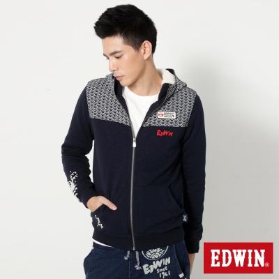 EDWIN-江戶勝海浪舖毛外套-男-藍色