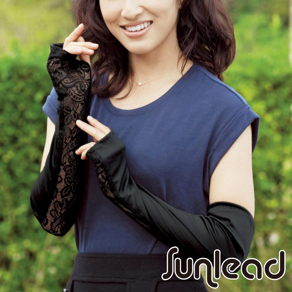 Sunlead 防曬涼感優雅蕾絲透氣排熱網孔抗UV袖套 (黑色)