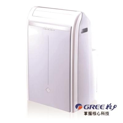 GREE 格力 移動式空調機 3-5坪適用免安裝(GPC09AE)