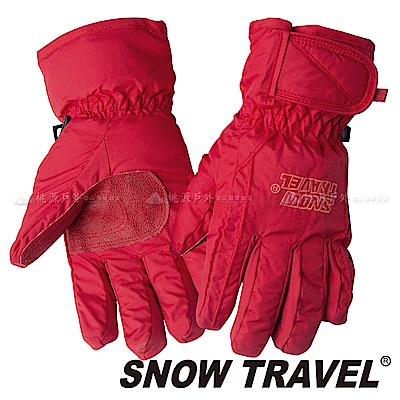 【SNOW TRAVEL 雪之旅】防水羽毛手套│保暖手套『紅』AR-1