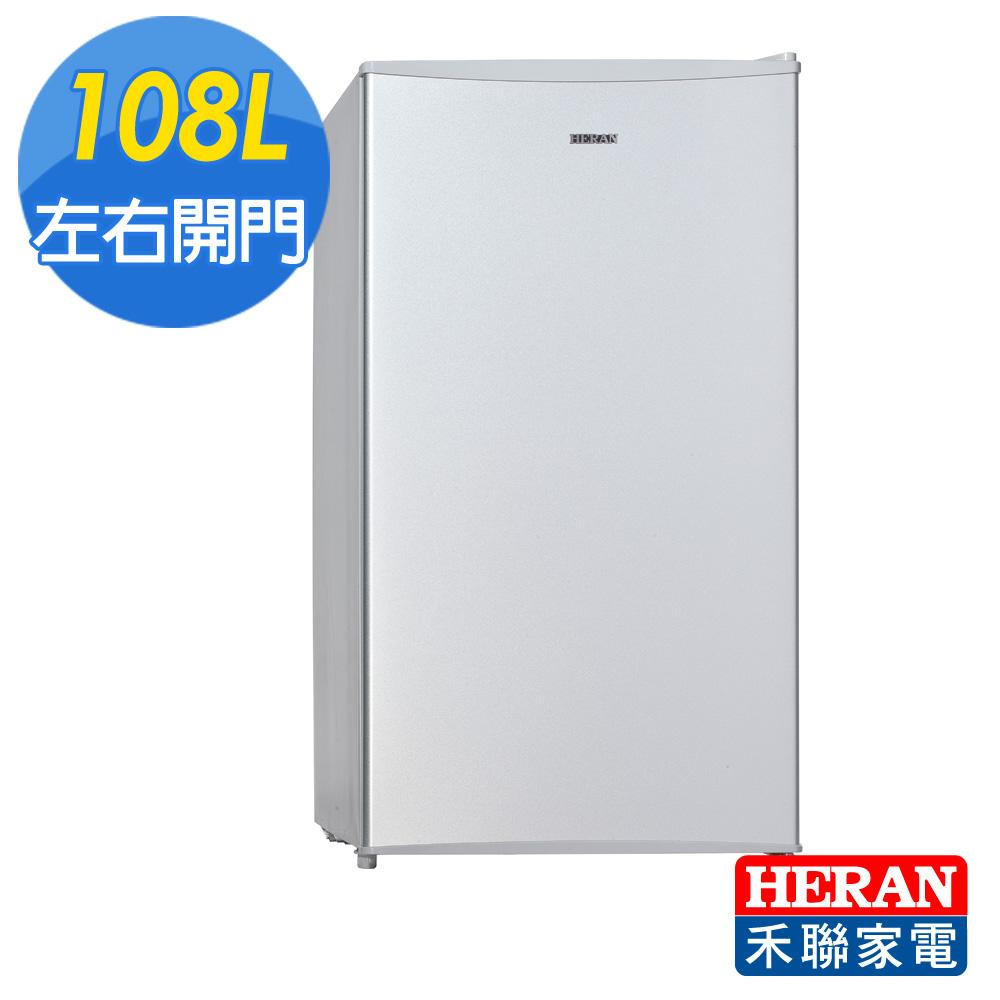 HERAN禾聯108公升1級能效左右開單門小冰箱HRE-1111