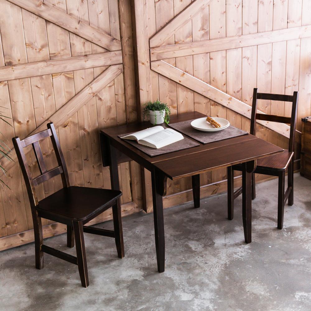 CiS自然行-雙邊延伸實木餐桌椅組一桌二椅74x122公分焦糖色