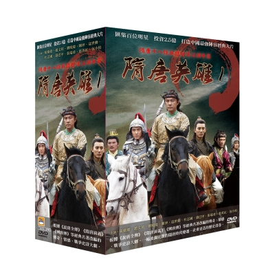 隋唐英雄(1) DVD
