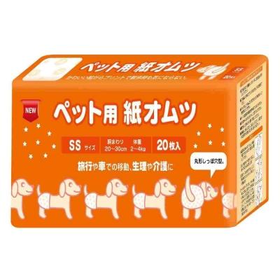 日本inuneru 寵物尿褲免洗SS號 1入