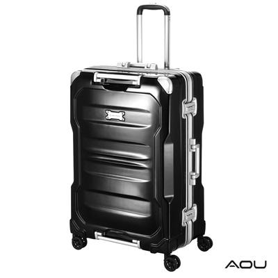 AOU絕讚耀眼系列 經典巨作 專利產品 25吋PC亮面旅行箱(搖滾黑)90-022B