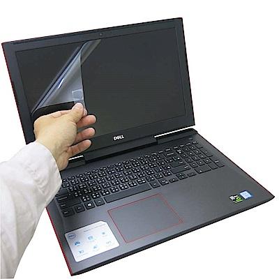 EZstick DELL Inspiron 15 7577 P72F 螢幕保護貼
