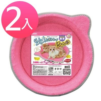 Marukan 貓臉型 麻製耐用磨爪厚墊 粉紅色 CT-402 兩入組