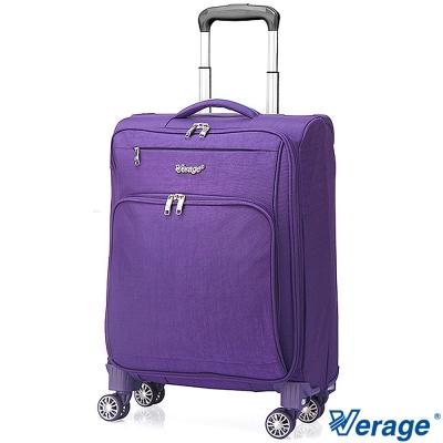 Verage維麗杰  20 吋獨家專利可摺疊旅行箱 (紫)