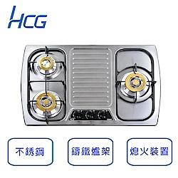 和成 HCG 檯面式 三口 3級瓦斯爐 (左大右二) GS303L