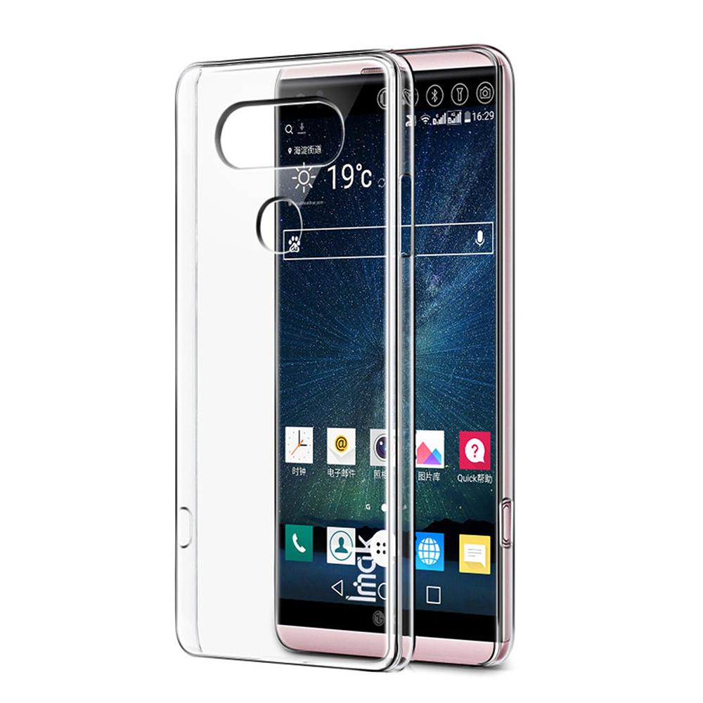 Imak LG V20 羽翼II水晶保護殼