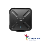 ADATA威剛 SD700 256GB USB3.1 軍規外接式SSD行動硬碟