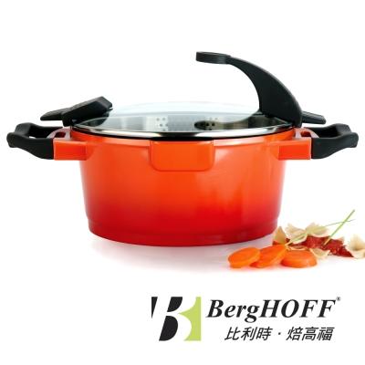 BergHOFF 亮彩多功能鍋-紅色湯鍋24cm(4.6L)