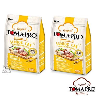 TOMA PRO 優格 高纖低脂 雞肉+米 高齡貓 飼料 1.5公斤 2包