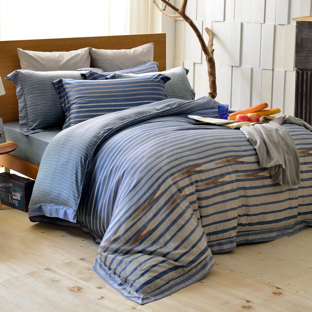 義大利La Belle 亞尚塞斯 加大天絲八件式防蹣抗菌兩用被床罩組