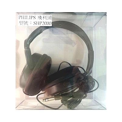 PHILIPS耳罩式耳機SHP2000加購酷氣猴迷你捲線耳機GM-217